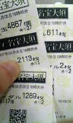 20070406160304