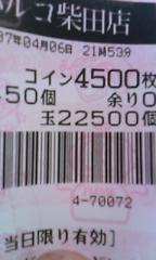 20070406235512