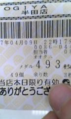 20070409225106
