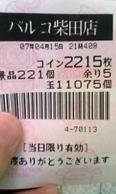 20070415232310