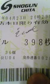 20070423222807