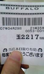 20070430000710