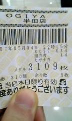 20070504234610