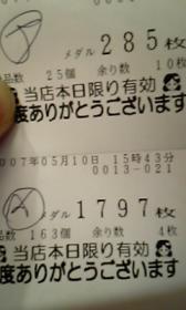 20070511161103