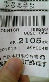 20070519002114