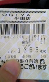 20070530080006