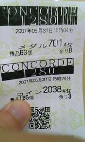 20070531224310