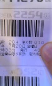 20070721091704