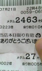 20070721233704
