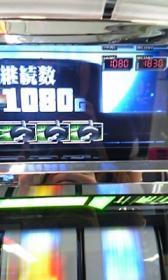 20070816014904
