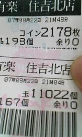 20070823003406