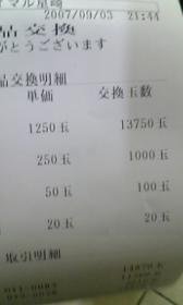 20070904094104