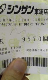 20070910235706