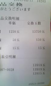 20070917222204
