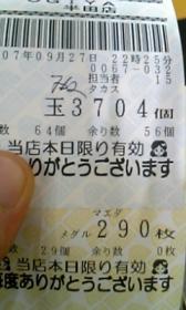 20070930150004