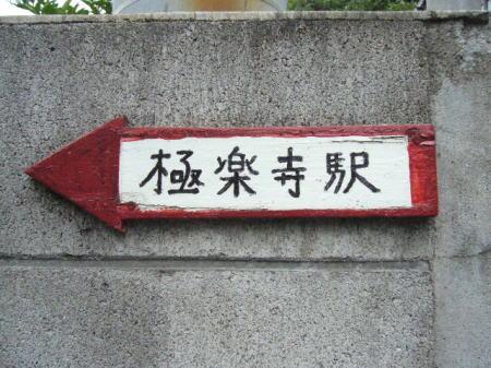 18626_3.jpg
