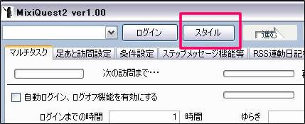 mixi_06.jpg