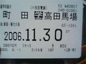 20060602003800.jpg