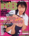 20061117012709.jpg