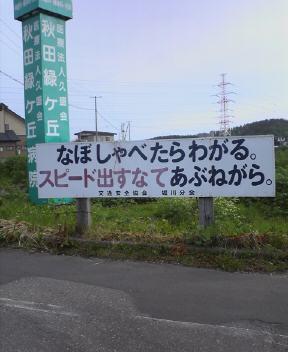 2006.06.04.jpg