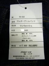 P1040116.jpg