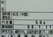 P1050545-1.jpg