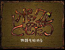 20060105094111.jpg