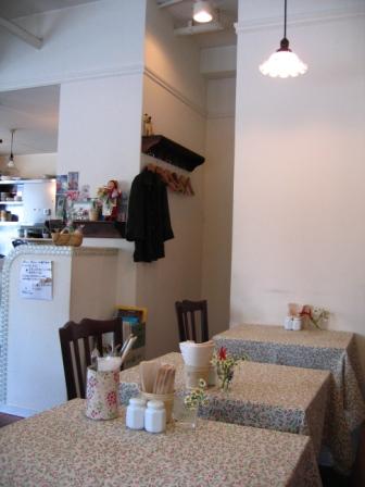5 feet cafe