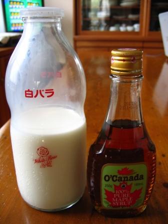白バラ牛乳とメープルシロップ