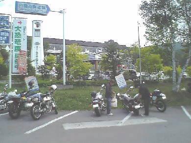 20060913174342.jpg