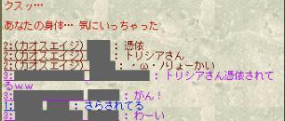 kaos03.jpg