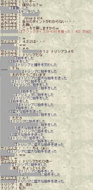 turi08.jpg