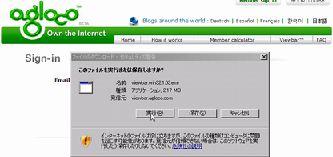 downloadinstall04.jpg
