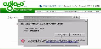 downloadinstall05.jpg