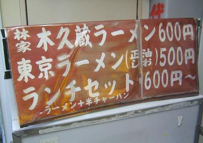 kikuzoura-menn01.jpg