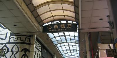 suji1.jpg