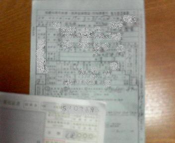 20070401011754.jpg