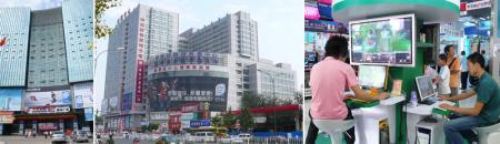 北京の電脳街、中関村