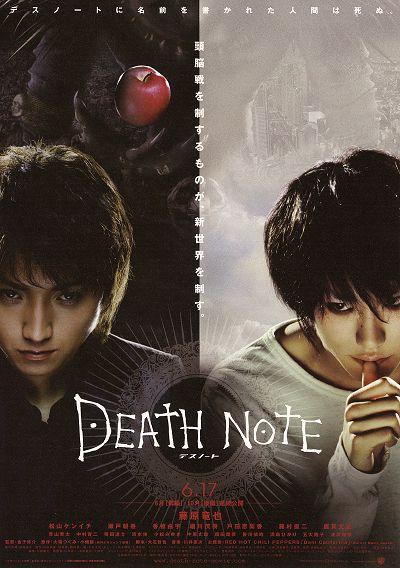 deathnote-p.jpg