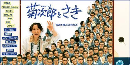 kikujiro2005.jpg