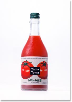 tomatoma1.jpg