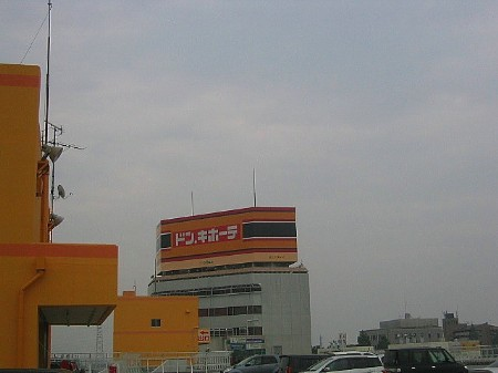 torano1.jpg