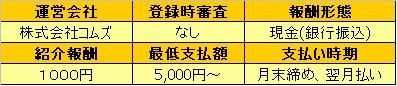 20070825185600.jpg