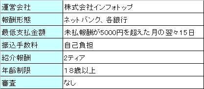 20070827080206.jpg