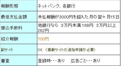 20070827101850.jpg