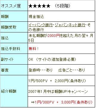 20070828015431.jpg