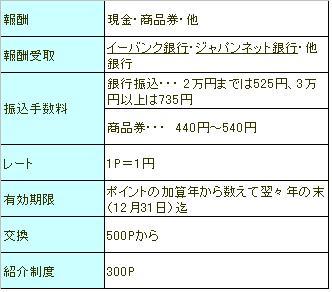 20070828043725.jpg