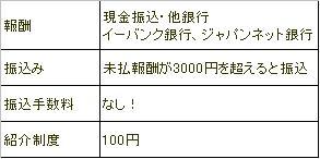 20070831135032.jpg