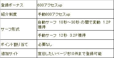20070902130108.jpg