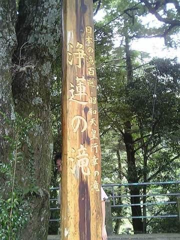 200700818-67.jpg